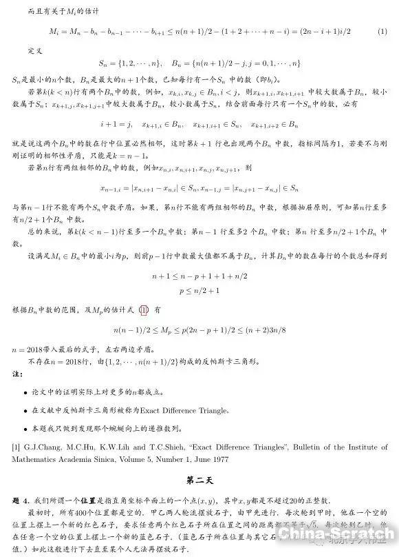 https://www.china-scratch.com/Uploads/timg/190719/16102M4b-4.jpg