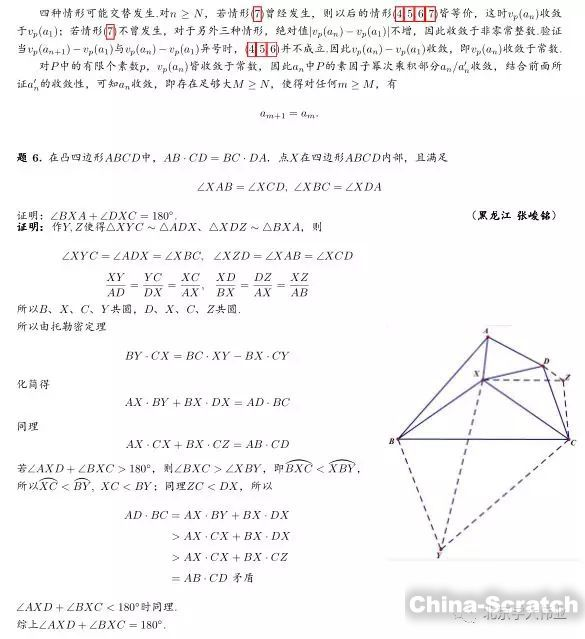https://www.china-scratch.com/Uploads/timg/190719/16102TX3-6.jpg
