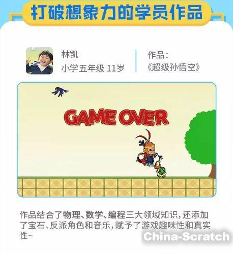 https://www.china-scratch.com/Uploads/timg/190725/150QBC8-13.jpg