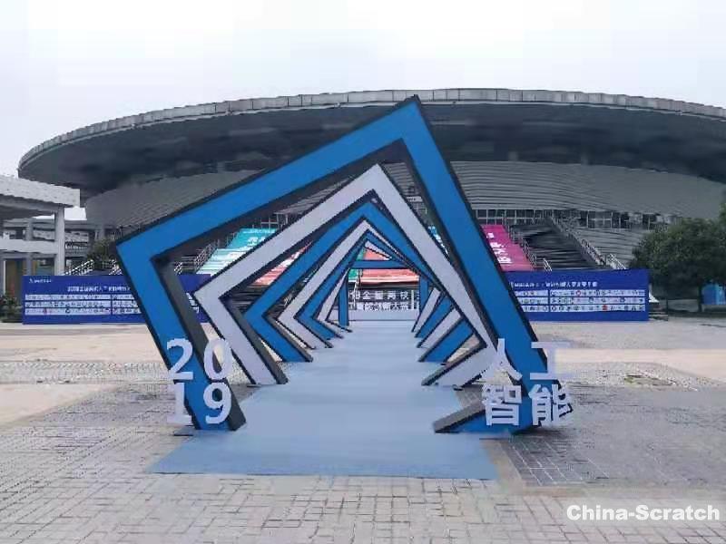 https://www.china-scratch.com/Uploads/timg/190726/1315125451-1.jpg