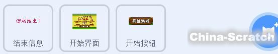 https://www.china-scratch.com/Uploads/timg/190729/1339195438-4.jpg