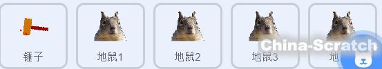 https://www.china-scratch.com/Uploads/timg/190729/13391U3R-2.jpg