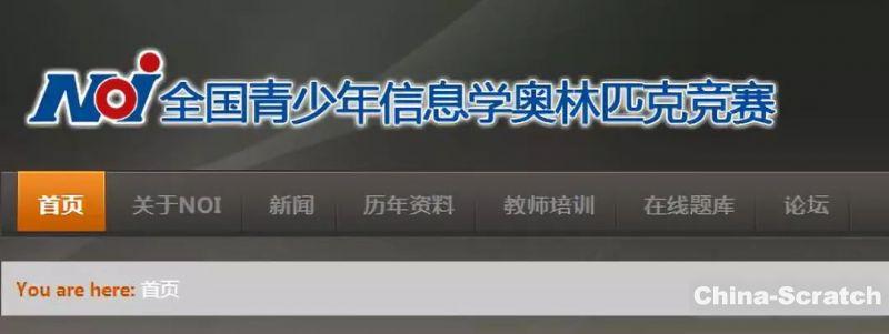 https://www.china-scratch.com/Uploads/timg/190813/132QAE7-2.jpg