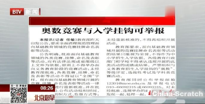 https://www.china-scratch.com/Uploads/timg/190813/132QJ2Z-5.jpg