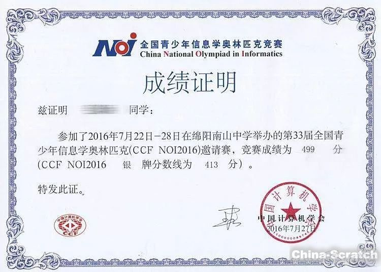 https://www.china-scratch.com/Uploads/timg/190813/132QMK8-6.jpg