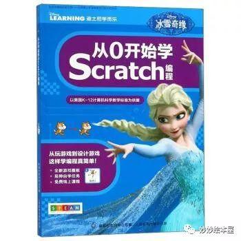 https://www.china-scratch.com/Uploads/timg/190813/132Z430F-5.jpg
