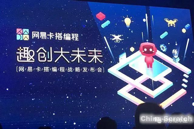 https://www.china-scratch.com/Uploads/timg/190813/132Z550a-8.jpg