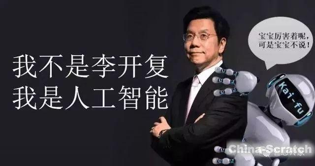 https://www.china-scratch.com/Uploads/timg/190813/133500M93-3.jpg