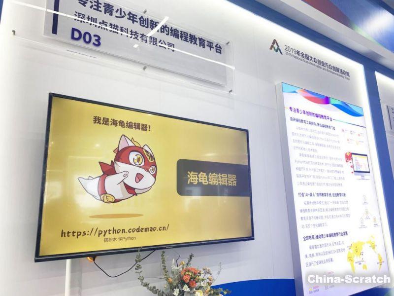 https://www.china-scratch.com/Uploads/timg/190814/1239233B8-3.jpg