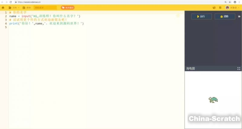 https://www.china-scratch.com/Uploads/timg/190814/123924B95-4.jpg