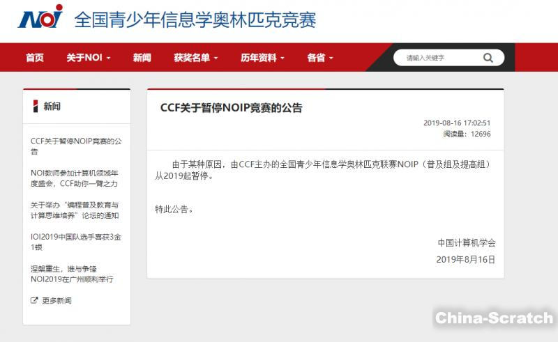 https://www.china-scratch.com/Uploads/timg/190817/1043534D8-0.jpg