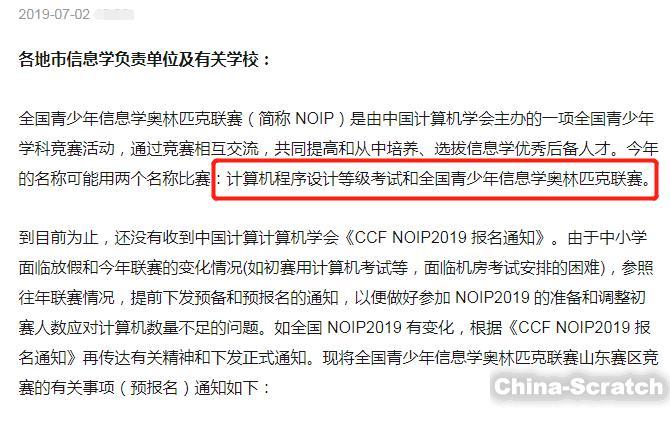 https://www.china-scratch.com/Uploads/timg/190817/1043546340-1.jpg