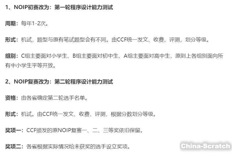 https://www.china-scratch.com/Uploads/timg/190819/11061110S-3.jpg