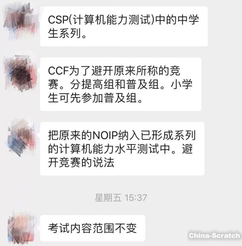 https://www.china-scratch.com/Uploads/timg/190819/11064M363-4.jpg