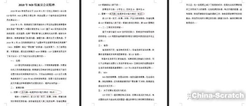 https://www.china-scratch.com/Uploads/timg/190820/1115511321-1.jpg
