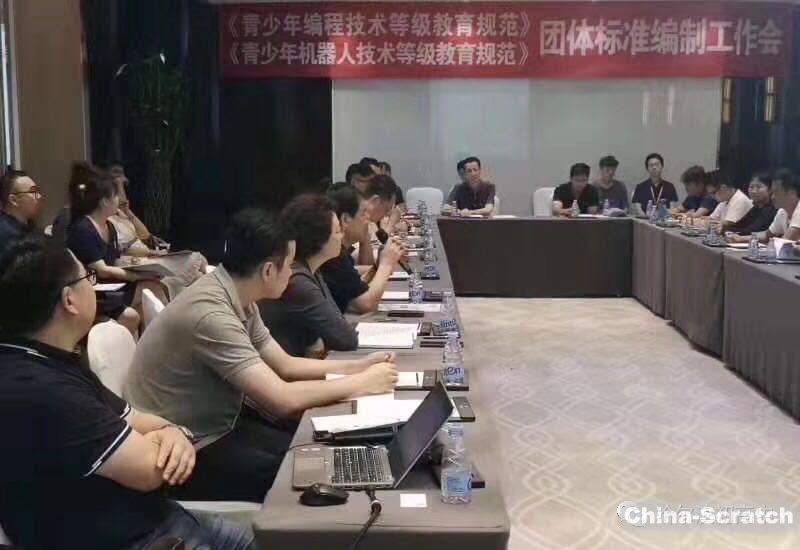https://www.china-scratch.com/Uploads/timg/190820/111F23933-0.jpg
