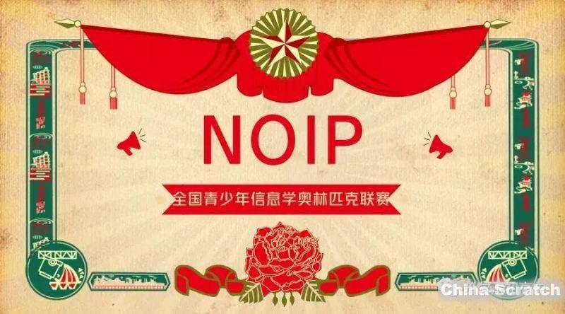 https://www.china-scratch.com/Uploads/timg/190820/111F264Z-1.jpg