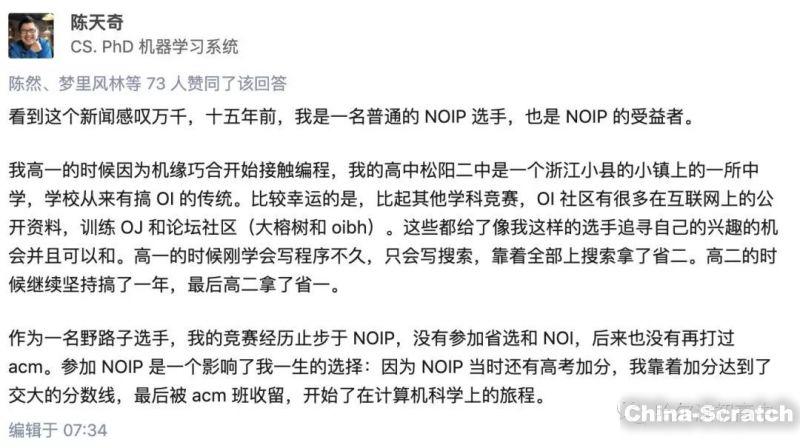 https://www.china-scratch.com/Uploads/timg/190820/111F3E61-3.jpg