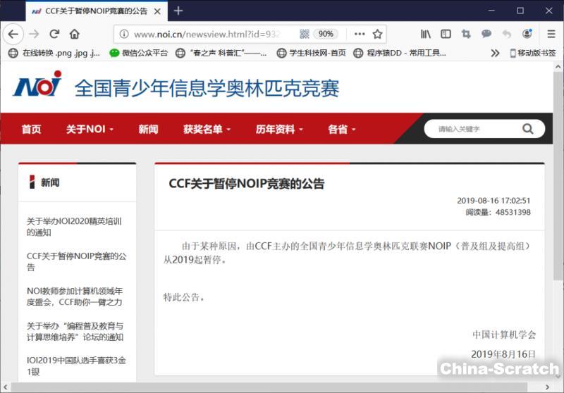 https://www.china-scratch.com/Uploads/timg/190821/1220346256-0.jpg