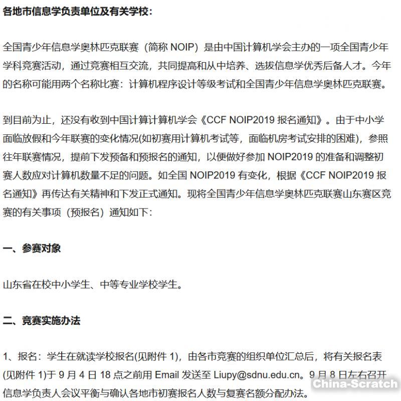 https://www.china-scratch.com/Uploads/timg/190821/122035BH-2.jpg