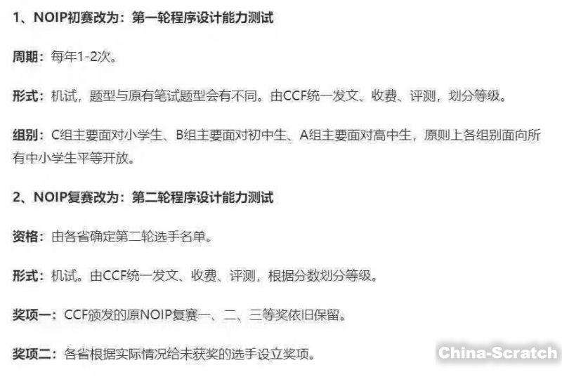 https://www.china-scratch.com/Uploads/timg/190821/122035Ib-1.jpg