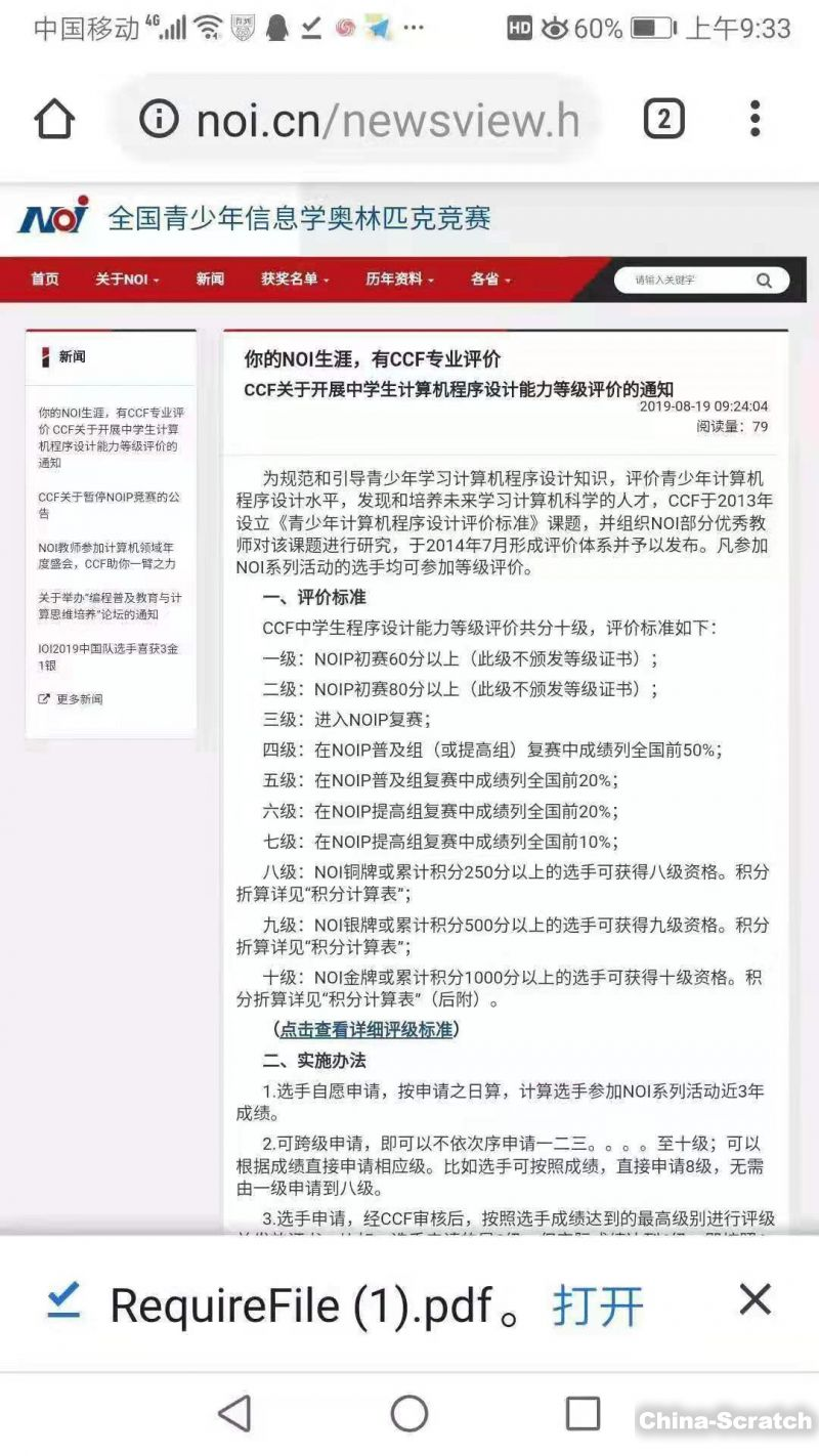 https://www.china-scratch.com/Uploads/timg/190821/12203M409-3.jpg