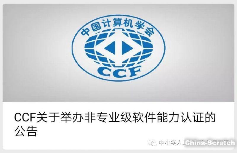 https://www.china-scratch.com/Uploads/timg/190824/1312122935-0.jpg