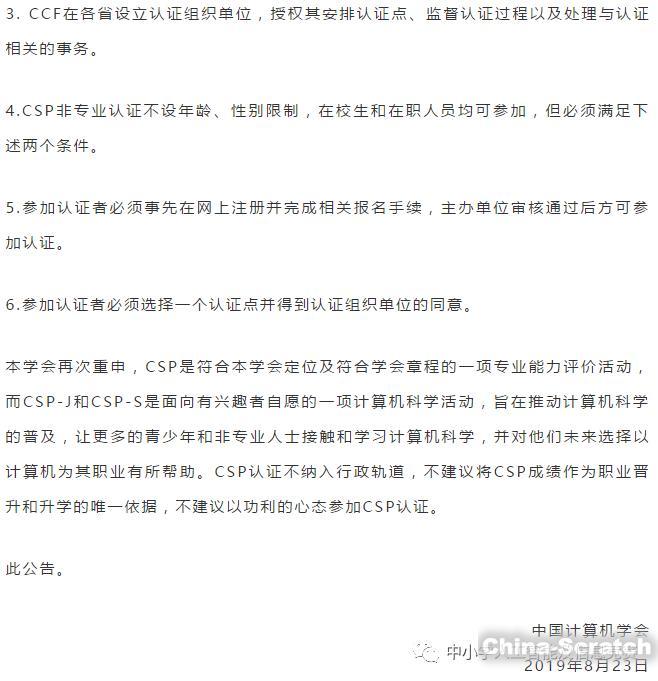 https://www.china-scratch.com/Uploads/timg/190824/131213M56-2.jpg