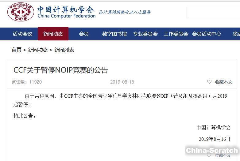 https://www.china-scratch.com/Uploads/timg/190827/1324062c3-0.jpg