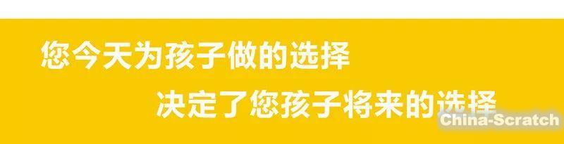 https://www.china-scratch.com/Uploads/timg/190910/130S64917-1.jpg
