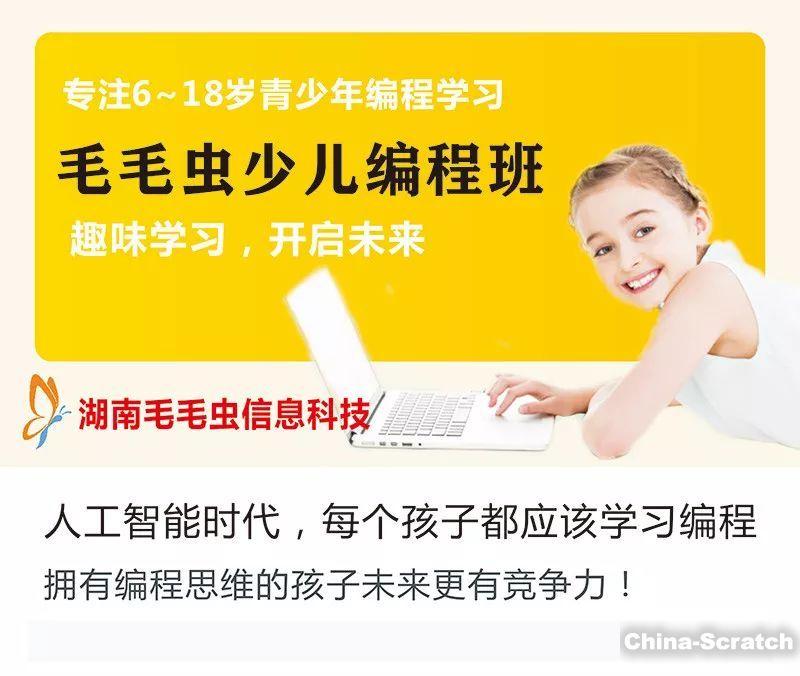 https://www.china-scratch.com/Uploads/timg/190910/130SCR7-0.jpg