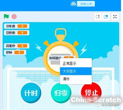 https://www.china-scratch.com/Uploads/timg/190911/12060540c-4.jpg