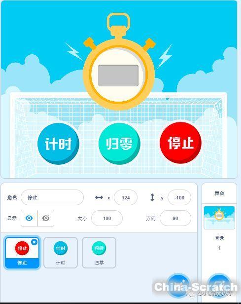 https://www.china-scratch.com/Uploads/timg/190911/1206054515-1.jpg