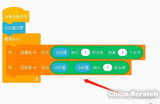 https://www.china-scratch.com/Uploads/timg/190911/1206061204-6.jpg