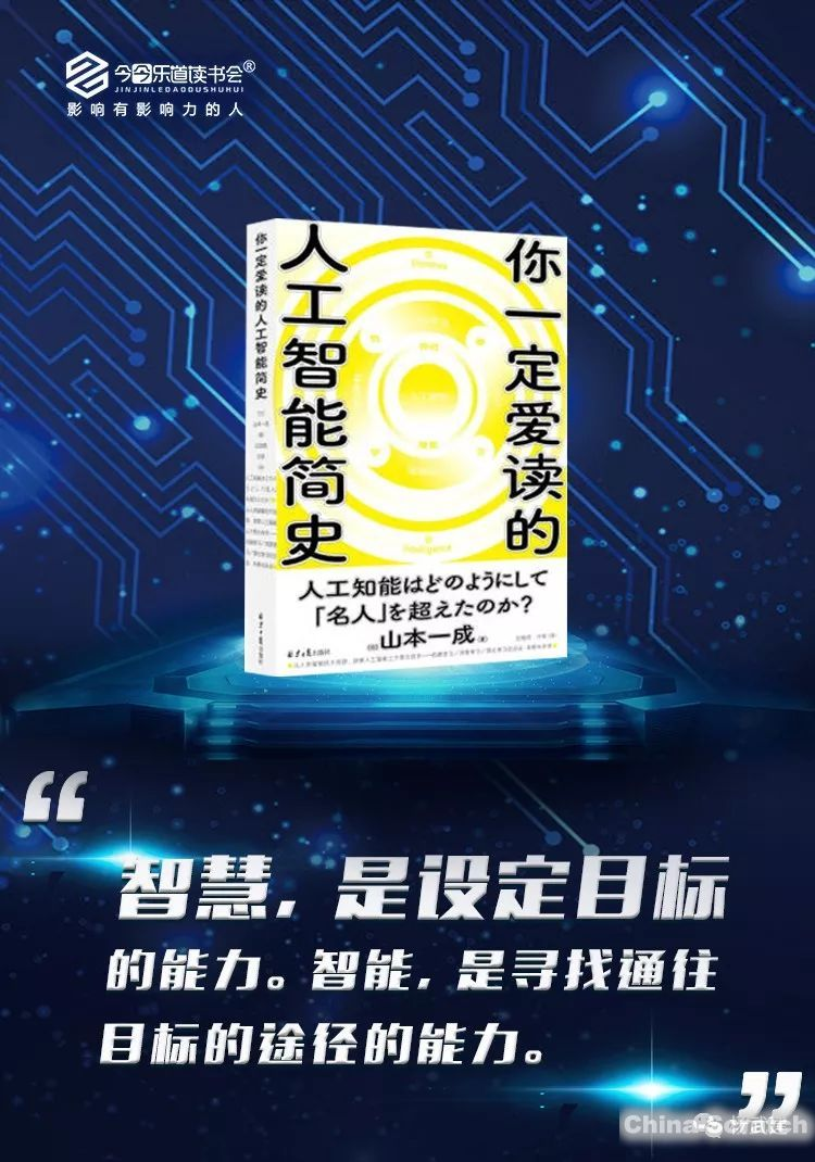 https://www.china-scratch.com/Uploads/timg/190912/12314B151-1.jpg
